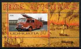 Udmurtia Republic 2006 Fire Engines perf m/sheet #3 unmou...