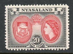 Nyasaland 1953 QEII 20/- SG 187 MNH