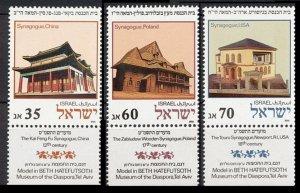 1988 Israel 1105-1107 Synagogues in the Diaspora. 3,60 €