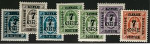 Denmark Nice SC #185-191 F-VF Mint OG hr SCV$80...Such a Deal!