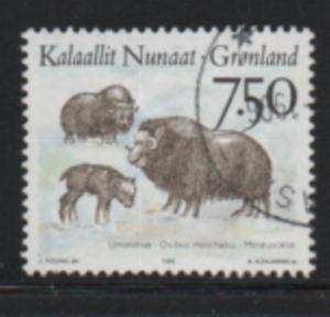 Greenland Sc 298 1995 7.5 kr Musk Ox stamp used