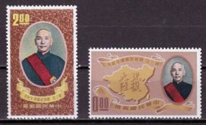 ROC -TAIWAN Sc# 1318-1319. Chang Kai-shek toning unused