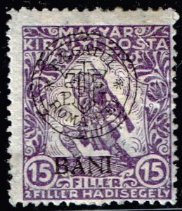 HUNGARY STAMP ROMANIAN SURCHARGED MINT STAMP LOT #5
