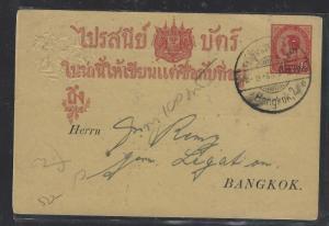 THAILAND (P0412BB) RAMA  1913 OVPT PSE FROM DEUTSCHER CLUB