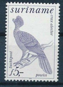 [I1200] Suriname 1979 Birds good stamp very fine MNH