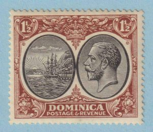 DOMINICA 69  MINT HINGED OG * NO FAULTS EXTRA FINE!