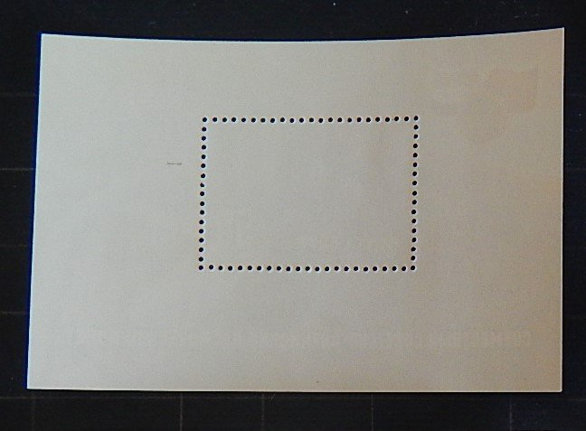 Space, Block, USSR, 50 kop (1994-T)