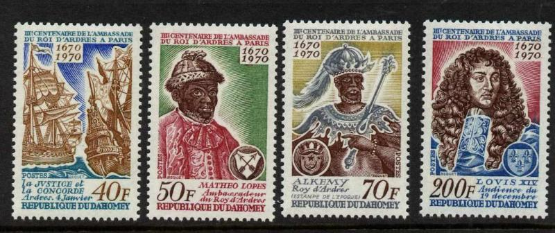 Dahomey 271-4 MNH Ship, King Of Ardres, King of France