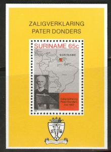 Suriname Scott 599 mnh** 1982 mini sheet