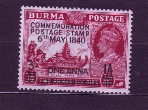 J23695 JLstamps 1940 burma set of 1 mh #34 ovpt king
