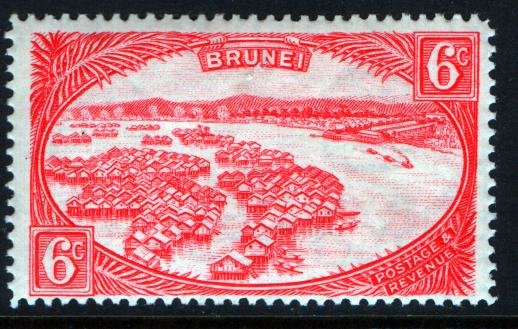 BRUNEI 60 MINT HINGED, DWELLINGS IN TOWN, ISSUE 1931