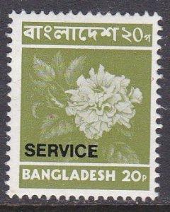 Bangladesh Sc #O18 MNH
