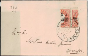 Portuguese India 1911-1912 SC 282 Circular