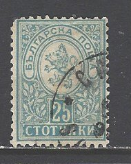 Bulgaria Sc # 34 used (RRS)