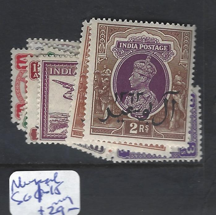 MUSCAT OMAN  (PP1501B)  ON INDIA KGVI  SET  SG 1=15   MOG