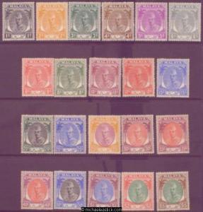 1951/55 Malaya Kelantan Sultan Definitives, set of 21, SG 61-81, MH