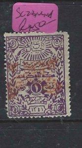 SAUDI ARABIA  (P0807B) SC23      MNH