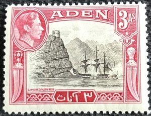Aden #22 *MH* Single Capture of Aden SCV $1.75 L3