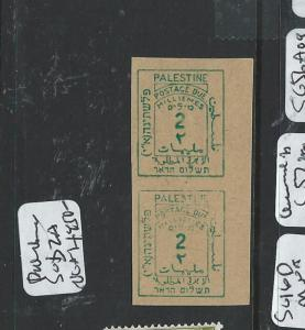 PALESTINE (P0606BB) POSTAGE DUE 2M SGD2 IMPERF PAIR NGAI