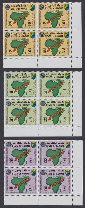 Kuwait Viral Diseases 3v Bottom Right Corner Blocks of 4 SG#1000-1002 SC#921-923