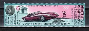 Aden-Quaiti, Mi cat. 139 A. Monte Carlo Car Rally issue.