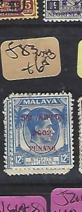 [SOLD] MALAYA JAPANESE OCCUPATION PENANG (P2510BB)  12C DN SG J83   MNH
