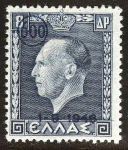 GREECE Scott 486 MH* surcharged stamp
