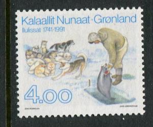 Greenland #239 mint