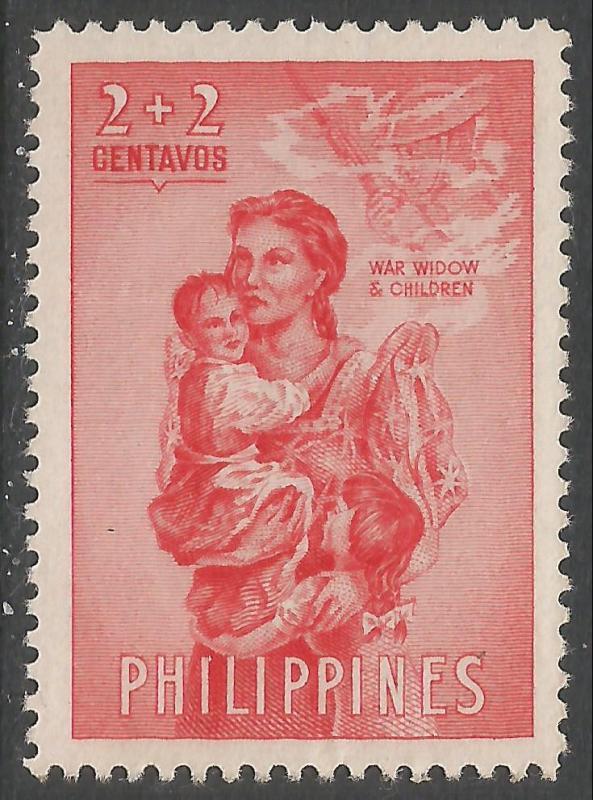 PHILIPPINES B4 MNH V172-10