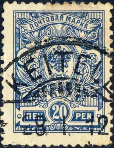 FINLAND - 1912 -  KEITELE / КЕЙТЕЛЕ   Date Stamp on Mi.64A 20P p.14 1/4:14