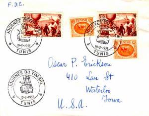 Tunisia 12F+3F 1955 Stamp Day Semi-Postal (2) and 3F Horse at Carthage Museum...