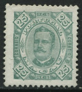 Macao 1894 25 reis green unused no gum