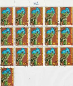 Rep.Populaire Benin Pair of Giraffes Stamps Decoupage Crafts or Collect Rf 28331