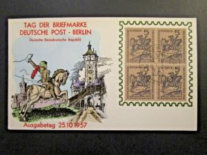 Germany DDR SC# 369 First Day Card / Block of 4 - Z4581