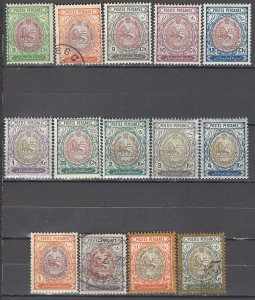 COLLECTION LOT OF #1039 IRAN 14 STAMPS 1909 MOSTLY MH CV+$32