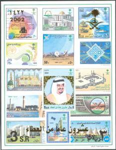SAUDI ARABIA 2002  Imperf MS MNH  King Fahad AlSaud  SC 1324