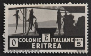 DYNAMITE Stamps: Eritrea Scott #159 – MINT hr