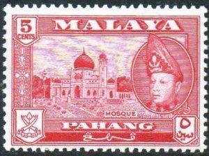 Pahang 1957 5c Alwi Mosque, Kangar MH