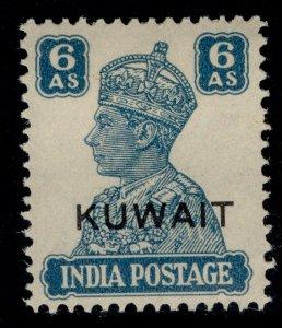 KUWAIT GVI SG60a, 6a turquoise-green, M MINT. Cat £14.