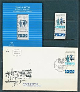 ISRAEL 1990 CIRCASSIANS IN ISRAEL STAMP MNH + FDC + POSTAL SERVICE BULLETIN
