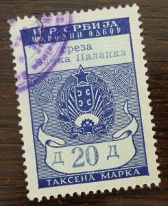 Yugoslavia Serbia BACKA PALANKA Local Revenue Stamp 20 D  CX4