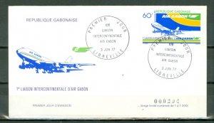 GABON 1977 AIR #C193  on NICE FDC