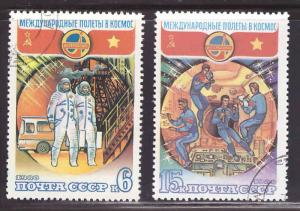 Russia Scott 4849-4850 Used CTO Space stamps