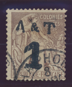 Annam & Tonkin Stamp Scott #2, Used - Free U.S. Shipping, Free Worldwide Ship...