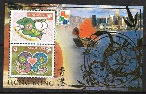 SINGAPORE SGMS1084 2001 HONG KONG STAMP EXHIBITION MNH