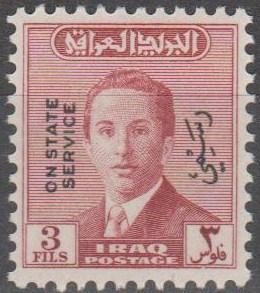 Iraq #O150  MNH F-VF (ST2272)
