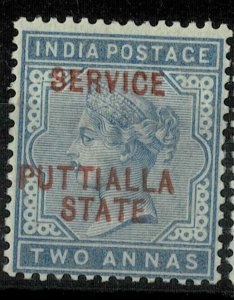 INDIA - PATIALA STATE - SG NO 07OFFICAL IN RED OVERPRINT VERY RARE