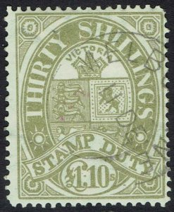 VICTORIA 1884 STAMP DUTY 1 POUND 10/- USED/CTO