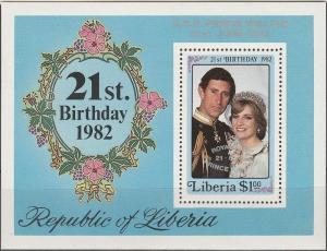 Liberia #965 MNH F-VF CV $3.50 (SU5307)