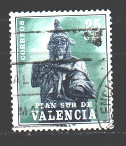 Spain. 1975. 7. Valencia bust of King Jaime 1. USED.